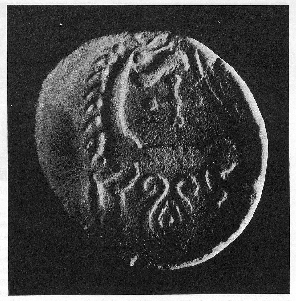 "Image of an antique Gallic coin from Georges Bataille's article ""Le Cheval Académique"" in: Documents, No. 1 (1929), pp. 27-31."